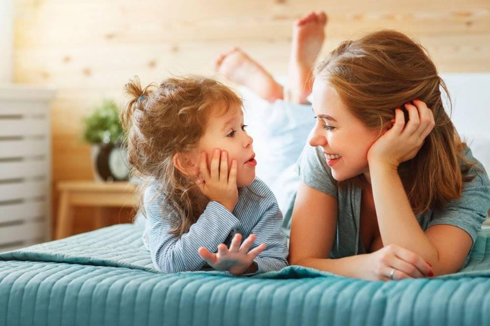 Психологи рассказали мамам, как перестать тревожиться за детей