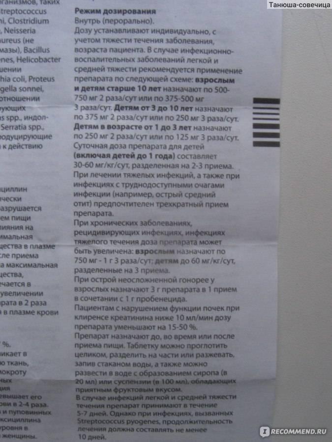 Флемоклав солютаб — инструкция по применению   справочник лекарств medum.ru