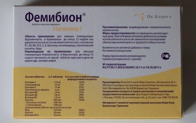 Омега-3 полиненасыщенные жирные кислоты во время беременности: цифры и факты » библиотека врача