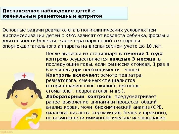 Развитие ребёнка в 2 месяца: 8 развивающих занятий от врача-педиатра