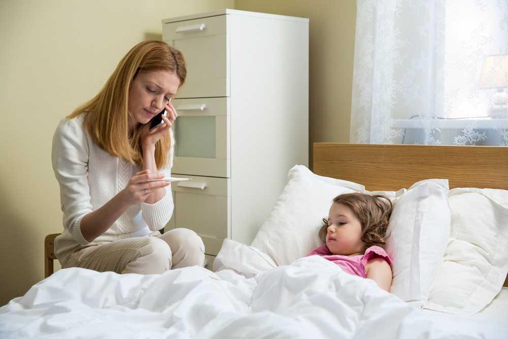 Когда родители испытывают чрезмерный страх за своего ребенка
