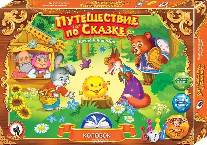 Интерактивная игра «в гостях у сказки» для детей младшего дошкольного возраста. воспитателям детских садов, школьным учителям и педагогам - маам.ру