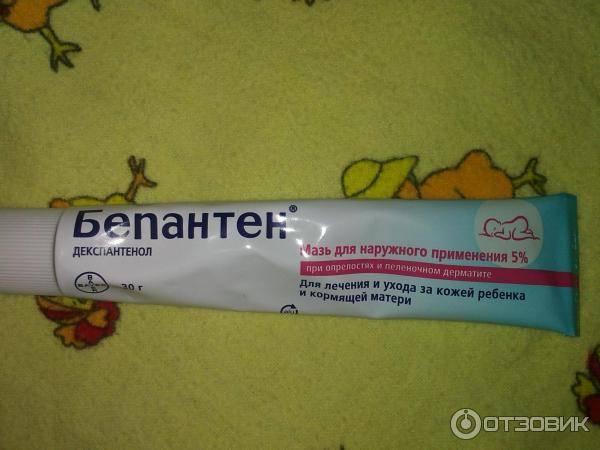 Экзема сосков: диагностика и лечение аллергического дерматоза