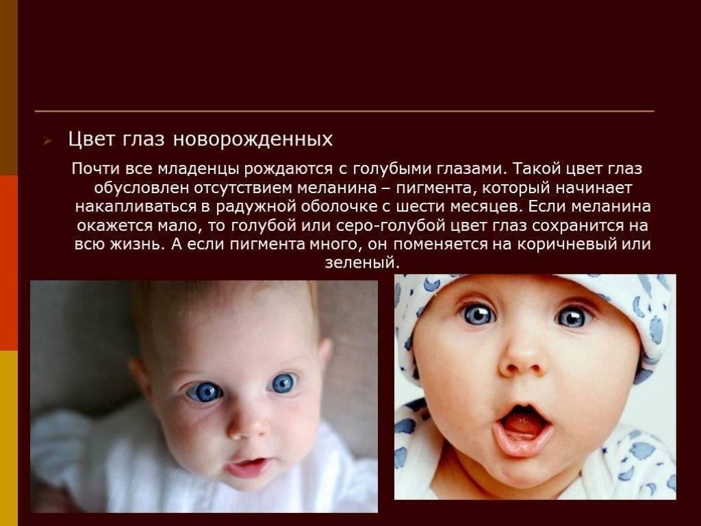 Детскаяполиклиника№17