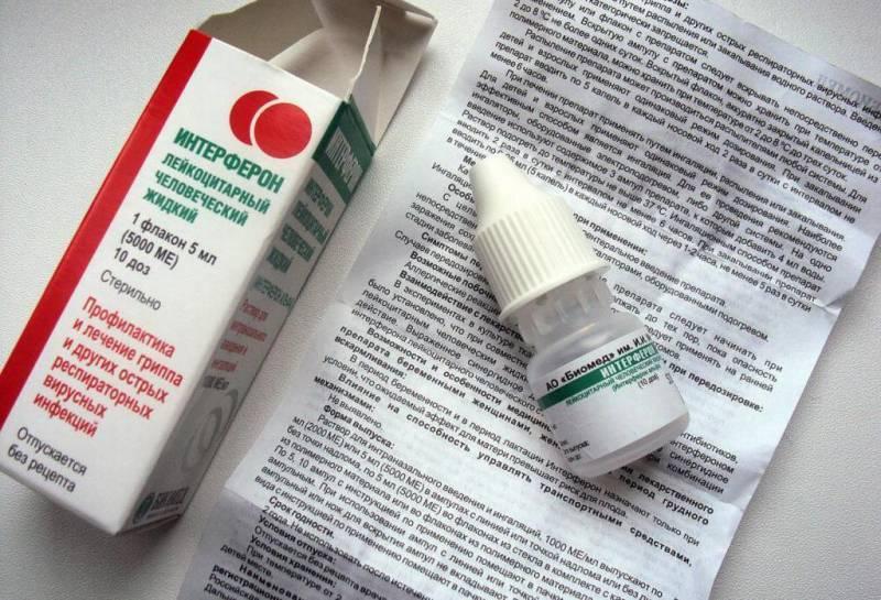 Особенности приема лекарств у грудничков