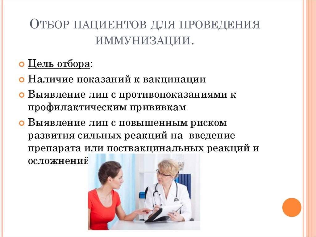 Вакцина гепатита в рекомбинантная (рднк)
