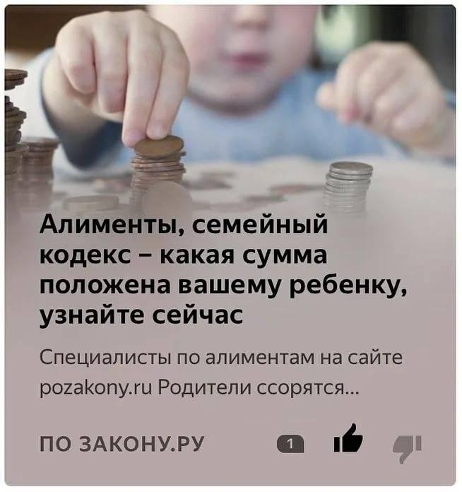 Алименты на детей: консультация адвоката Олега Сухова