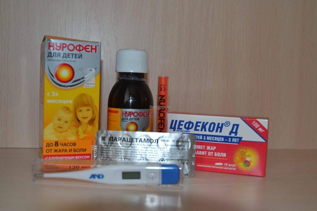 Как сбить высокую температуру без лекарств?