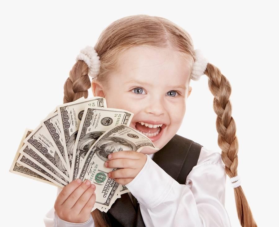 Давать ли карманные деньги детям