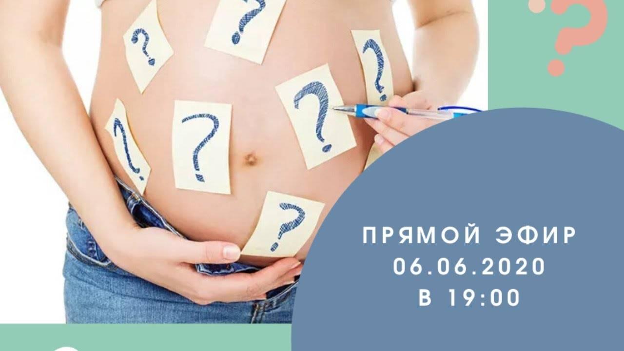 Депрессия во время беременности. как преодолеть?беременность, роды и уход за ребенком