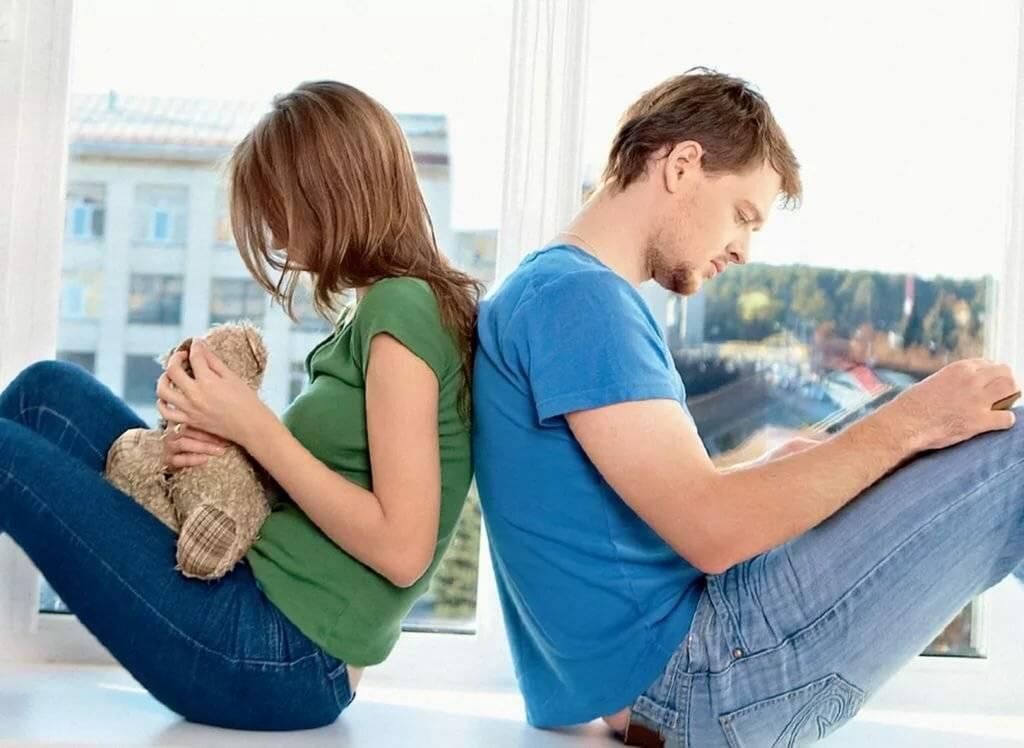 Что делать, если я хочу ребенка, а муж не хочет детей - советы бывалых