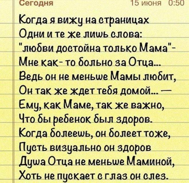 «да я тебя ненавижу!» как жить, когда все раздражают   православие и мир