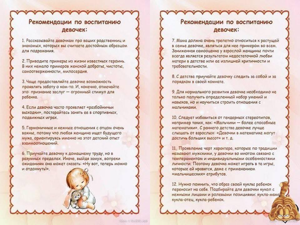 Топ рекомендаций по правильному воспитанию двойняшек