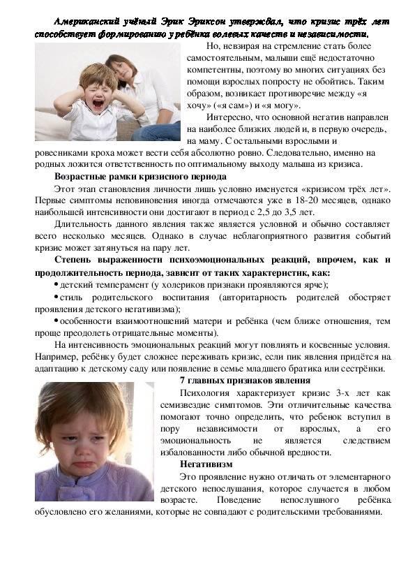 Психология победителя. как воспитать ребенка уверенным в себе