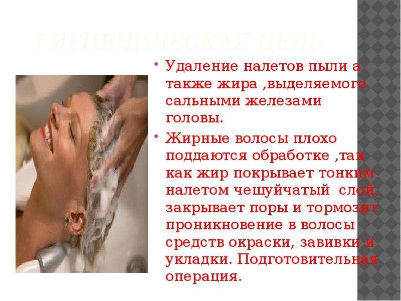 Топ-10 жутких фактов о пытках водой: не для слабонервных