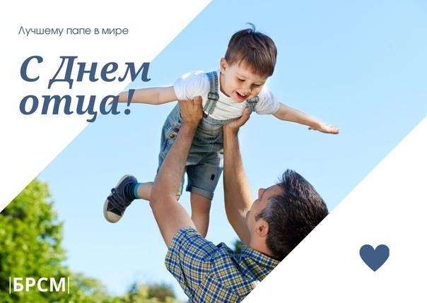 Как стать хорошим отцом для сына и дочери