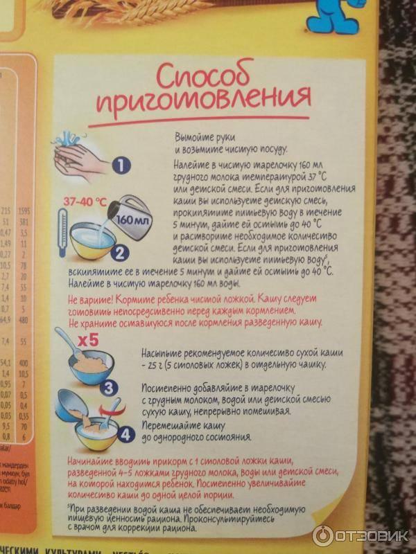 Полезные каши для прикорма малыша. изучаем, выбираем и готовим