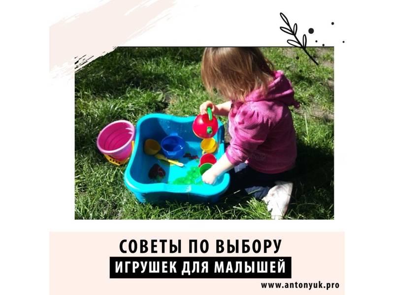 Как правильно выбирать игрушки для грудничков по месяцам, рекомендации молодым родителям