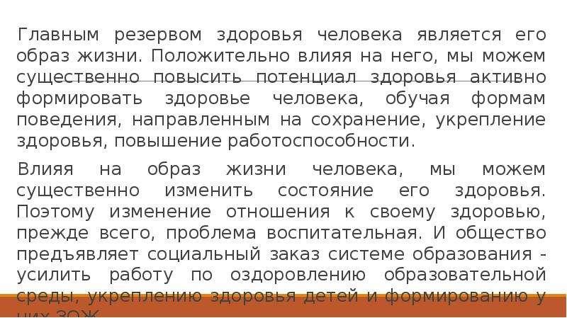 Здоровье ребенка от 1 до 2 лет - особенности здоровья детей до 2 лет - agulife.ru