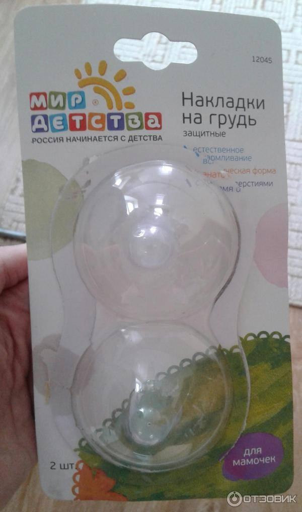 Силиконовые накладки на грудь — купить в новосибирске в акушерство.ру