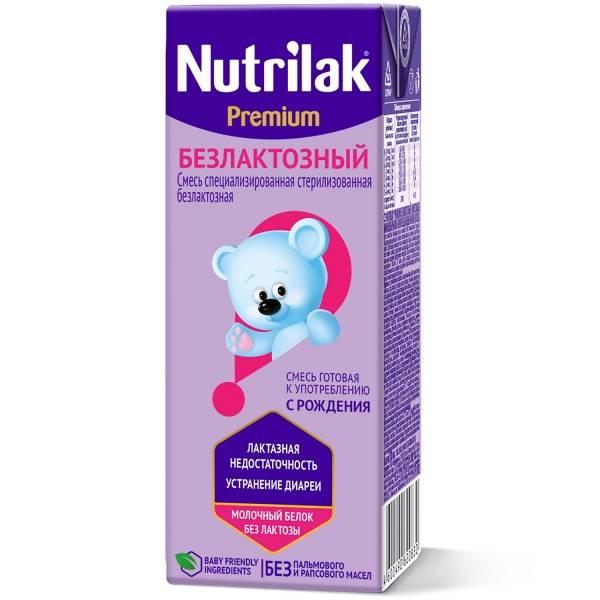 Детские смеси без лактозы (безлактозные) - когда применять