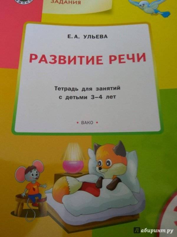 Запуск речи у неговорящих детей с помощью игр на развитие тактильных чувств