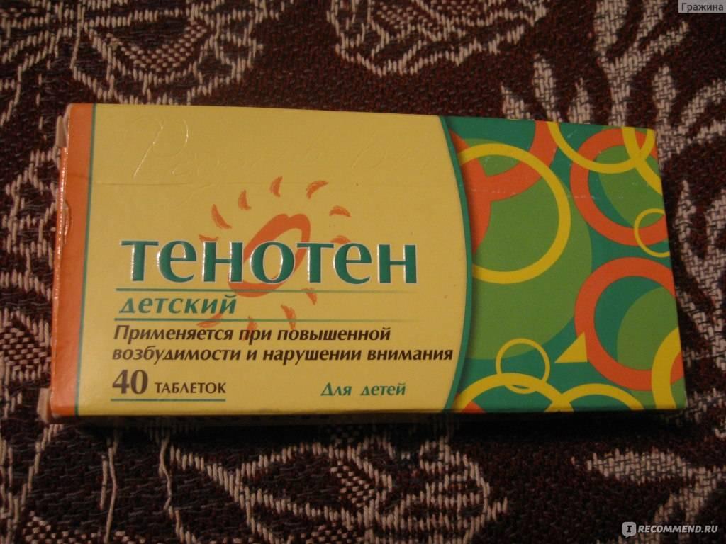 Снотворное для детей: легкие и безопасные препараты без рецептов