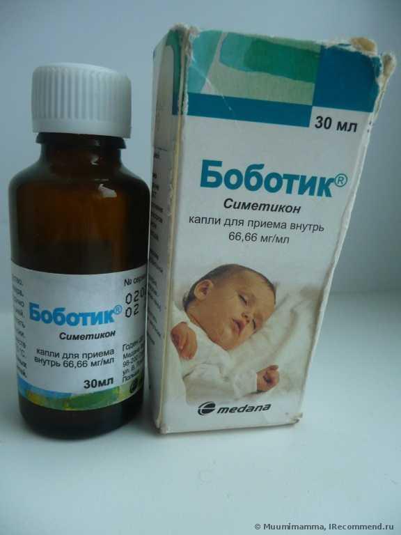 Лекарства для новорожденных