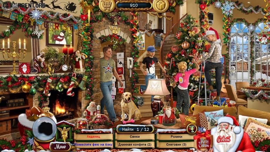 Игры для детей на рождество в помещении