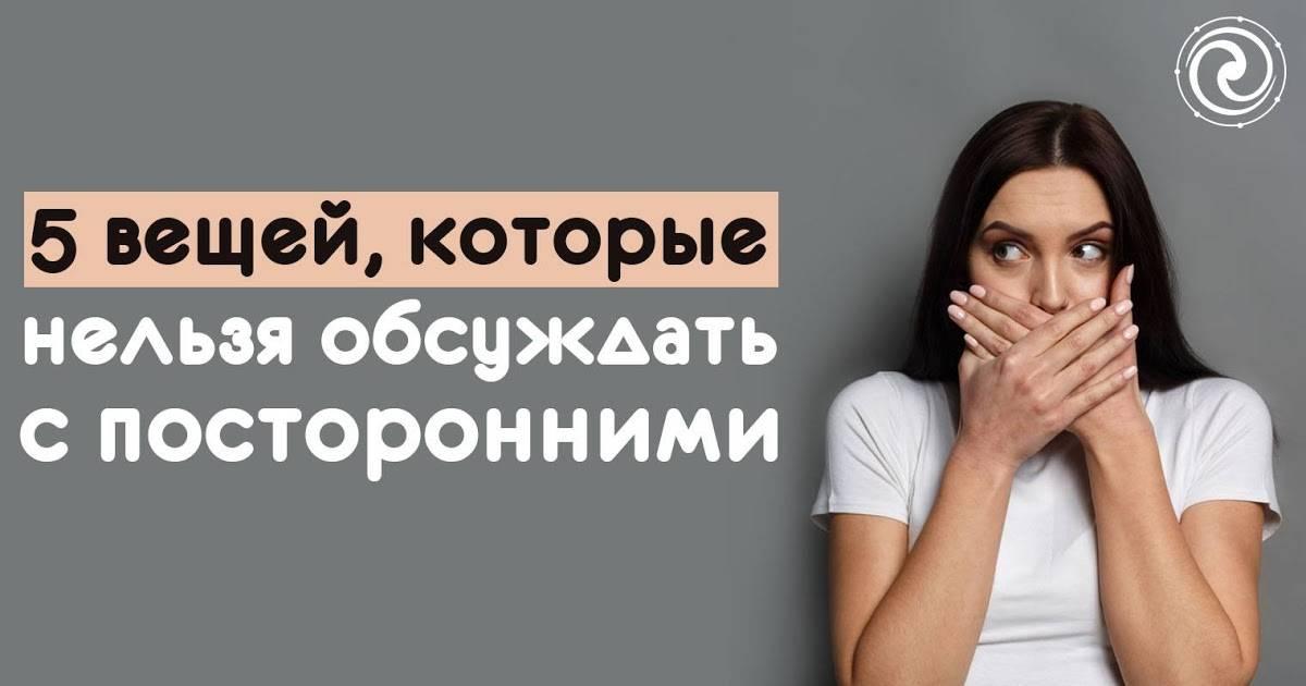 Мама-блогер. что можно писать в соцсетях о своем ребенке, а что не стоит? | милосердие.ru