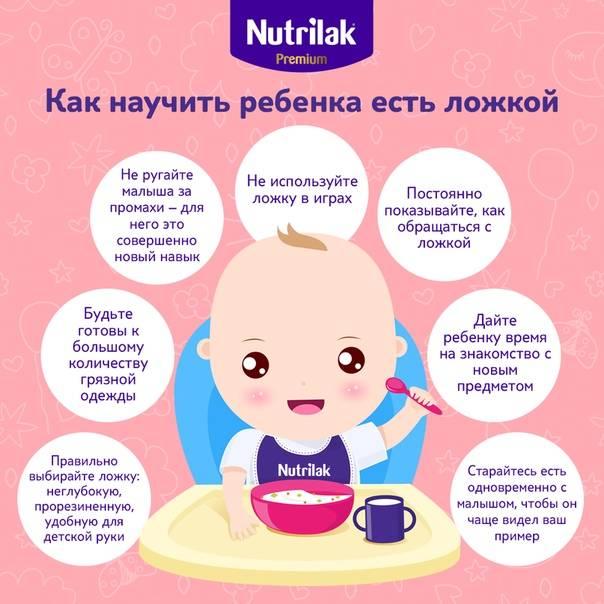 Развитие ребёнка в 10 месяцев