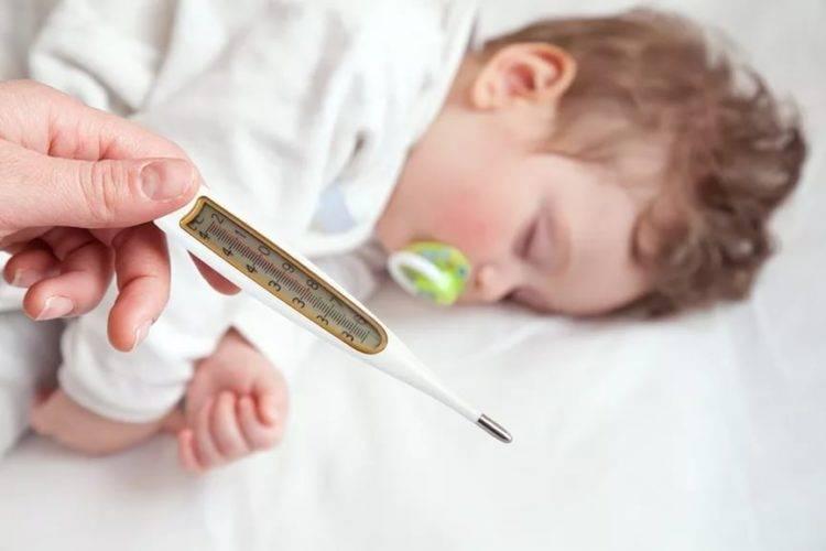 Лихорадка у ребенка | компетентно о здоровье на ilive