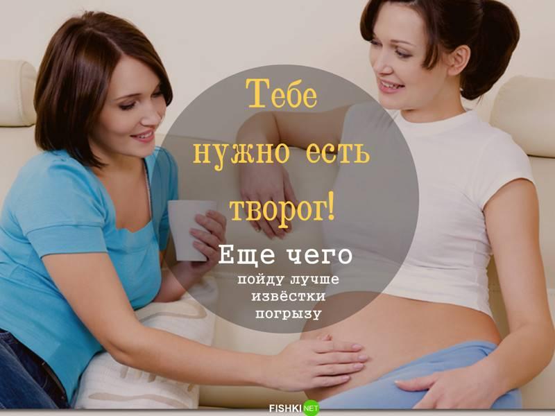 7 фраз, которые нужно говорить детям каждый день | матроны.ru