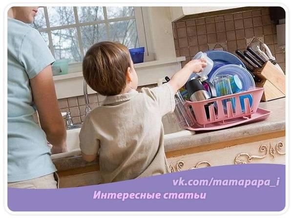 Почему детям нужны домашние обязанности: 4 причины. как избаловать ребенка