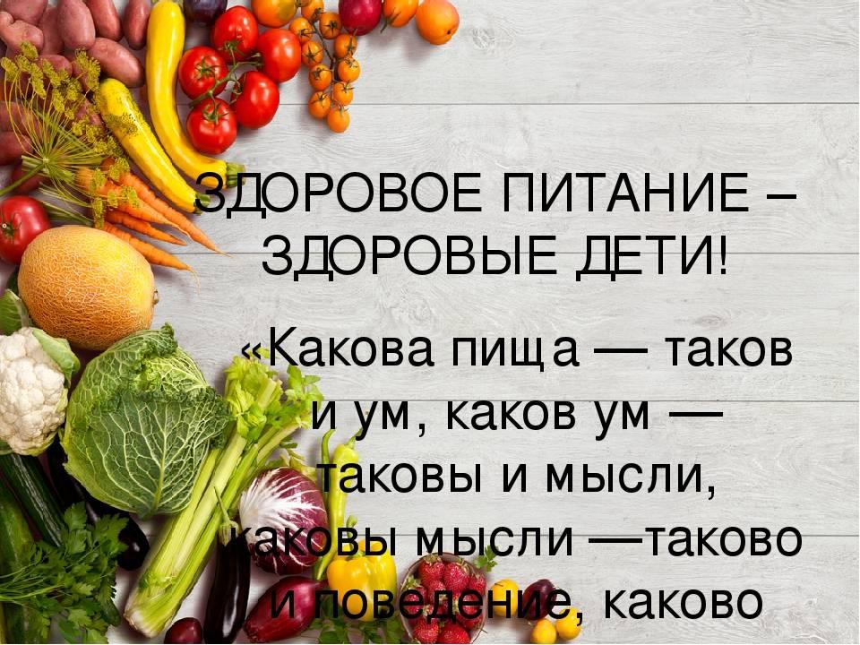 Как научить ребенка любить здоровую еду: 9 способов