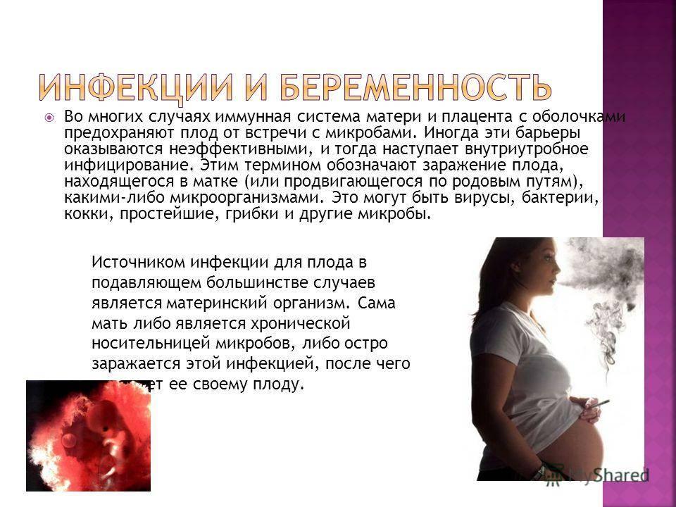 «переизбыток витаминов может нанести ребенку серьезный вред». 5 вопросов гинекологу овитаминах для беременных