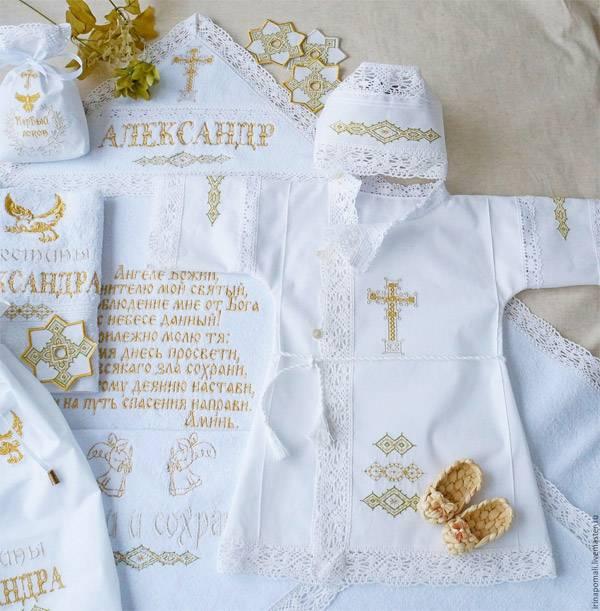 Подборка лучших подарков для крестных родителей на крестины