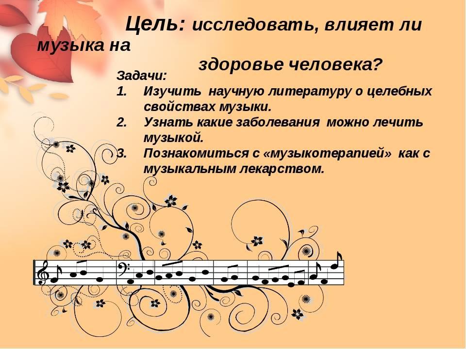 Факты о пользе музыки и звуков природы для малышей