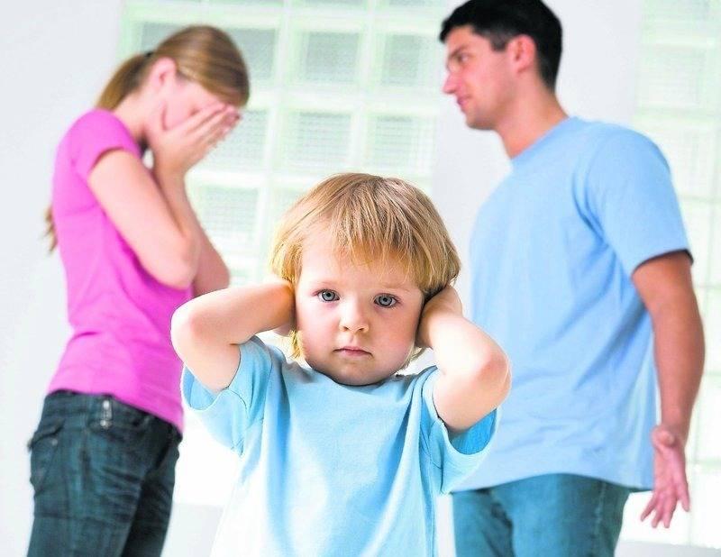 Мои родители ругаются и дерутся, что делать - инструкция для детей и подростков