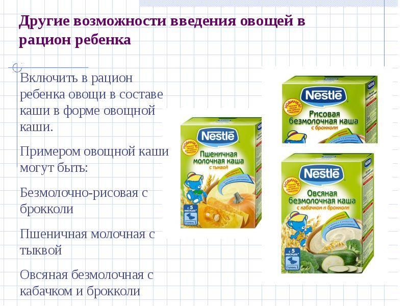 Супчики для детей до года: польза и рекомендации по приготовлению