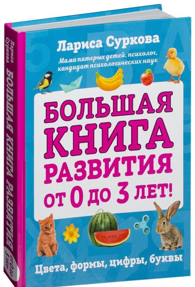 Книги для детей 8-10 лет | список из 30 лучших книг