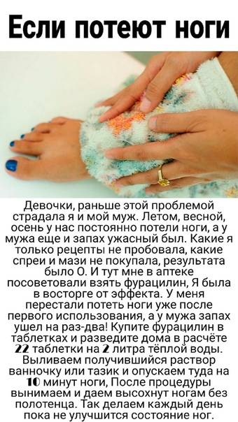 Почему при температуре холодные руки и ноги | клиника «гармония»