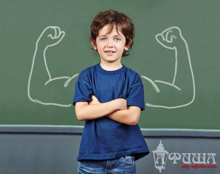 Как научить ребёнка постоять за себя | психология