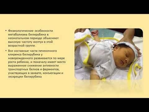 Патологии щитовидной железы у детей