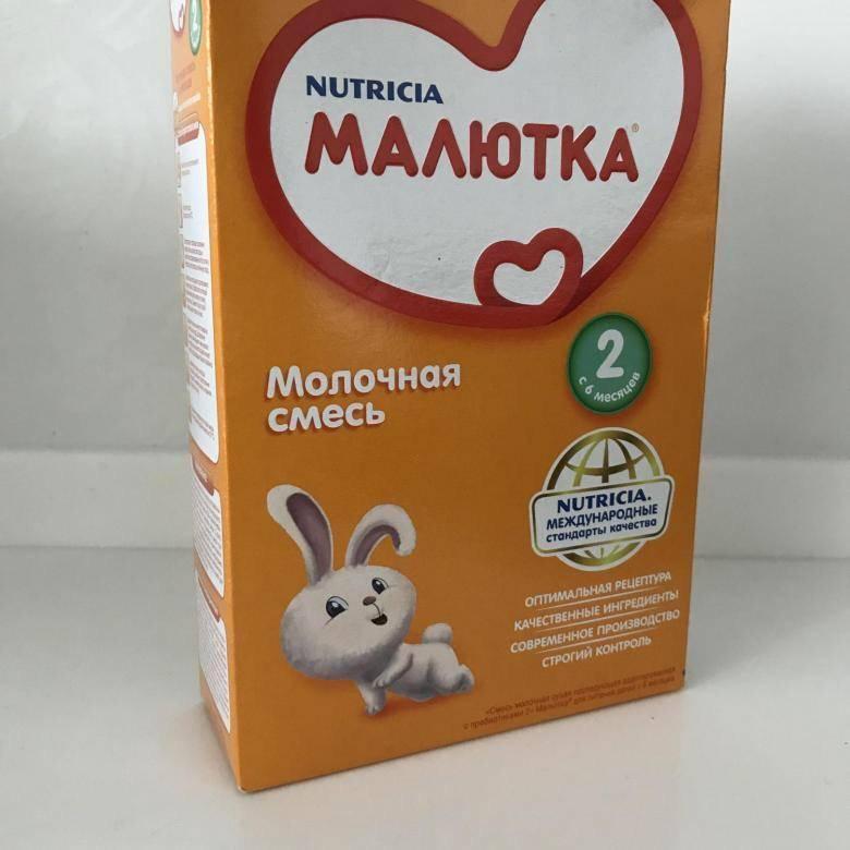Обзор детских молочных смесей «малютка» - топотушки