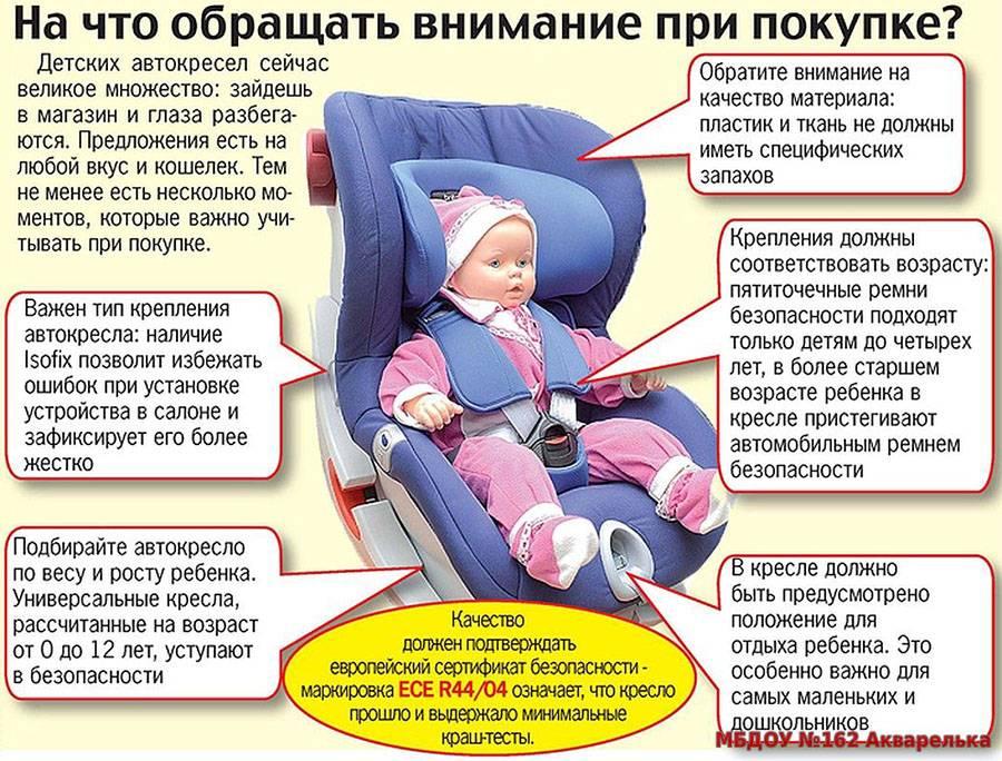 Няня для малыша догода: заипротив