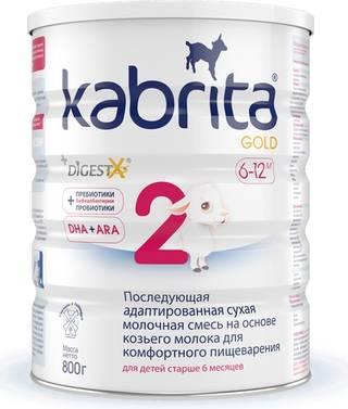 Детские молочные смеси на козьем молоке - топотушки