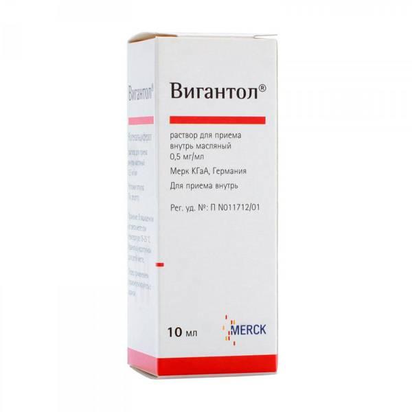 Вигантол: описание, инструкция, цена | аптечная справочная ваше лекарство