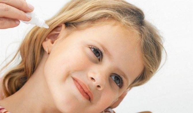 Почему болят уши у ребенка?