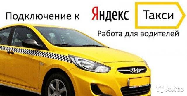 Минутка - партнер яндекс такси в городе санкт-петербург: адрес, телефон и отзывы